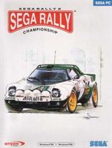 《世嘉拉力锦标赛2》Sega Rally Championship 2  硬盘版