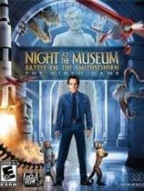 《博物馆惊魂夜2》  硬盘版