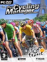 《职业自行车队经理2009》  硬盘版
