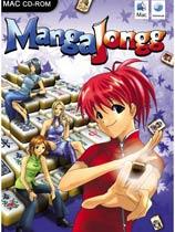 《漫画麻将》  Manga Jongg 绿色硬盘版