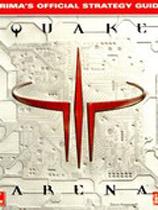 《雷神之锤3》免DVD光盘版[黄金版]