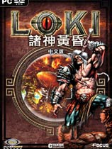 《诸神黄昏(洛基)》  繁体中文免CD版