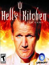 《地狱厨房》硬盘版