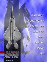 《F22猛禽战斗机》完整硬盘版