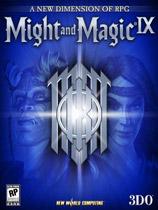 《魔法门9》免安装绿色版[v2.0.0.11版]