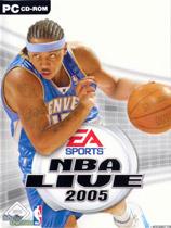 《NBA2005》  整合收藏版