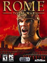 《罗马:全面战争》免安装中文绿色版