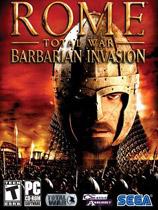 罗马全面战争之蛮族入侵
