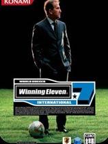 《实况足球7》  正式PC欧洲版