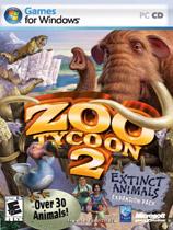 动物园大亨2濒危动物