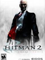 《杀手2:沉默刺客》简体中文完整硬盘版