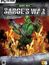 《玩具兵大战2》  珍藏硬盘版