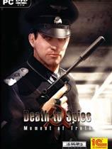 《死亡间谍之决断时刻》免DVD光盘版