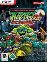 《忍者神龟2:并肩作战》  正式英文版