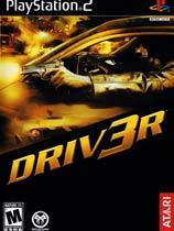 《DRIV3R_极道无间3》中文版