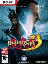 《鬼武者3》免安装中文绿色版