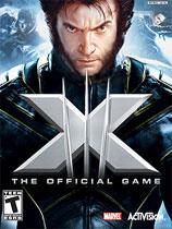 《X战警3:官方游戏》   硬盘绿色版