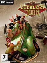 《倒霉蛋约翰的落魄日》免安装中文绿色版