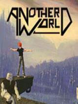 《异世界20周年纪念版》免安装绿色版