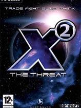 《星域大反攻2》免DVD光盘版