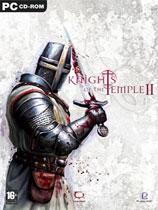 《圣堂骑士团2》   完整硬盘版