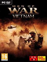 《战争之人:越南》简体中文硬盘版
