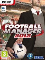 《足球经理2012》免安装中文绿色版