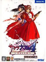 《樱花大战4》简体中文硬盘版