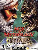 神话时代之泰坦
