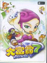 《大富翁7:两岸三地游》免安装中文绿色版[官方中文|支持Win7]