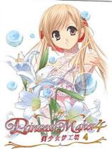 《美少女梦工厂4》繁体中文版
