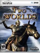 《两个世界:史诗版》免DVD光盘版