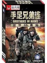 《战火兄弟连:进军30高地》免安装中文绿色版
