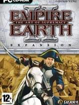 《地球帝国2:霸权的艺术》简体中文硬盘版