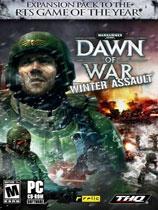 战锤40K战争黎明之冬季攻势