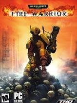 战锤40K之火焰战士