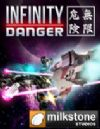 《無限危險》完整硬盤版