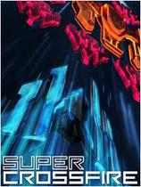 《超级穿越火线》完整硬盘版