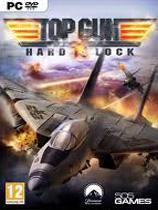 《壮志凌云:硬锁》免DVD光盘版
