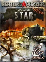 《注意坦克:星光行动之沃格科诺夫卡1942(夏)》免DVD光盘版
