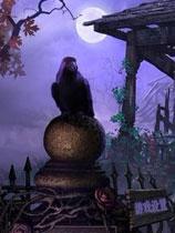 《神秘视线8:逃离乌鸦庄园》简体中文硬盘版