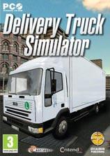《货车模拟》完整硬盘版