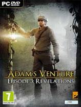 《亚当的历险3:启示录》免DVD光盘版