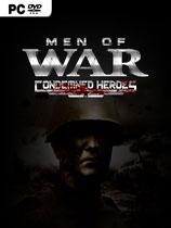 《战争之人:负罪英雄》免安装绿色版