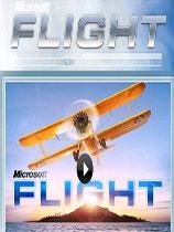 《微软模拟飞行2012》完整版