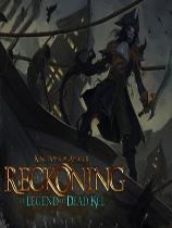 《阿玛拉王国:惩罚DLC亡灵凯尔传奇》完整版[覆盖即玩]