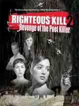 正义杀戮2:诗人杀手的复仇