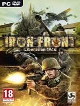 《钢铁前线:解放1944》游侠LMAO汉化完整硬盘版