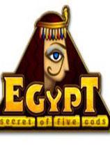 《埃及:五神的秘密》硬盘版