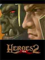 《英雄无敌2 豪华版》完整硬盘版